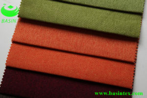 100%Polyester Oxford Sofa Fabric (BS6030)