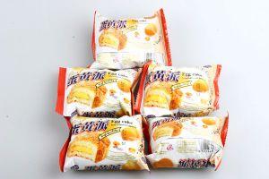 Fábrica de panadería bolsa de plástico pequeña almohada el equipo de envoltura de maquinaria de embalaje horizontal para el flujo de torta de pan de la máquina de embalaje