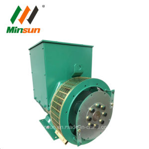 Minsun Stamfordの交流電力のブラシレス発電機の交流発電機ヘッド