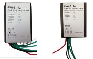 generador de imán permanente axial del flux de 600W 12V/24V/48V
