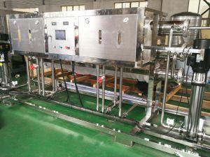 Высокое качество оборудования для обработки воды обратного осмоса