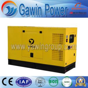 中国Quanchaiエンジンを搭載する21kwセリウムの公認の無声ディーゼル発電機