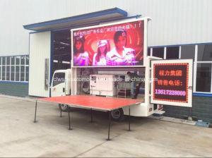 4X2 Mini LED publicidad el vehículo de 2 toneladas Mobile Pantalla de LED COCHE