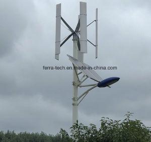 2KW Eixo Vertical Meglev gerador de Turbinas Eólicas