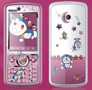 GSM de Telefoon van de Cel (t-GLANS I628)