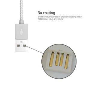 8 Pin USB 충전기 코드 Sync 데이터 케이블
