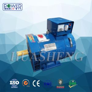 St Stcのブラシ力ACダイナモの発電機の価格