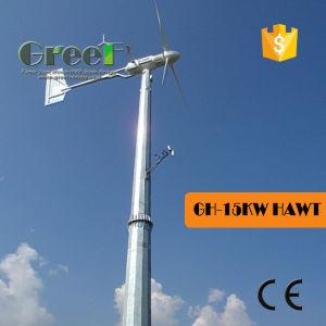 低い開始の風速3kwの水平の風力