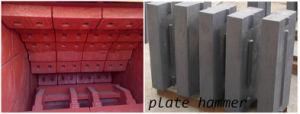鉱山の石切り場のサイトの中型の押しつぶす石造りのインパクト・クラッシャー機械価格