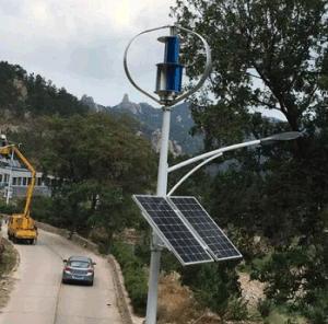 LED 가로등 (200W-5kw)를 위한 고요한 바람 발전기 400W