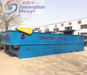 Воздух в масле сепаратора высокой проходимости проект по очистке сточных вод