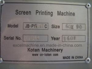 手動タイプスクリーンの印字機(JB-PYC)