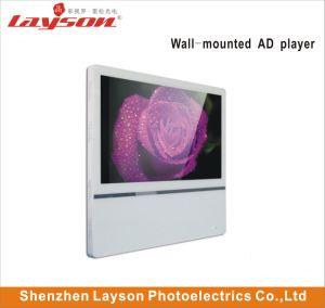 43-дюймовый ультратонких полноцветный светодиодный Digital Signage TFT ЖК-экран элеватора рекламные видео проигрывателя Media Player