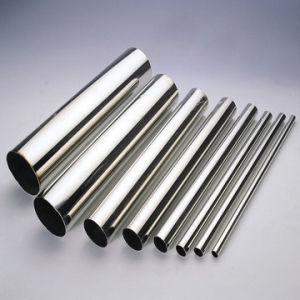 溶接されたステンレス鋼の管