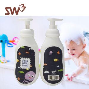 Les étiquettes privées se laver la peau Soin du corps de Gel douche