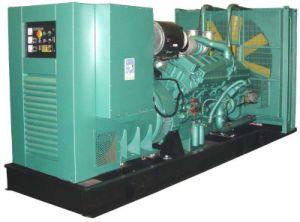 Cummnis Engineが動力を与える60 KVAの天燃ガスの発電機