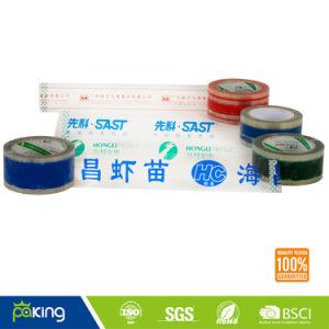 De uitstekende kwaliteit Afgedrukte Band van de Verpakking van het Embleem BOPP voor de Verpakking van de Doos