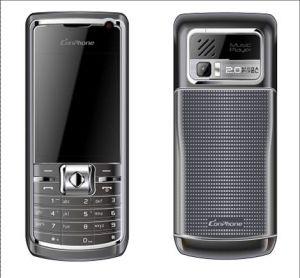 Mobile Phone (EC100)