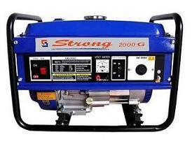 Générateur à essence (SC-3000GO) (C)