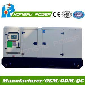 80КВА 93 Ква 103Ква 110ква звуконепроницаемых генераторах с Lovol дизельного двигателя