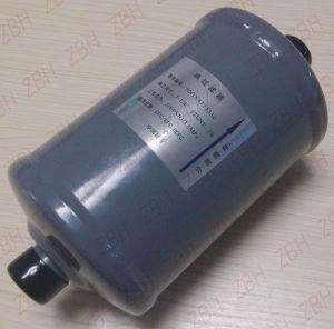 Portador de la sustitución 30hxc del compresor de tornillo el filtro de aceite externo 30gx417133e