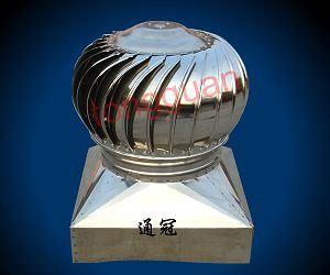 Ventilateur d'air du turbo (TG-500A)
