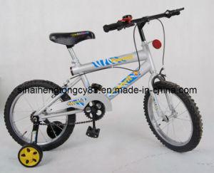16-дюймовый белый детские велосипеды для мальчиков КБ-044