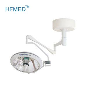 電池(ZF700)が付いている移動式立場の病室の操作ライト