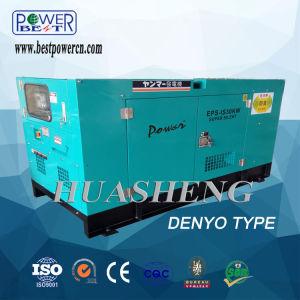 50kw 100 kw 150 kw génératrice électrique diesel silencieux