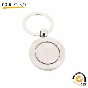 아름다운 고품질 금속 열쇠 고리 (Y02438)