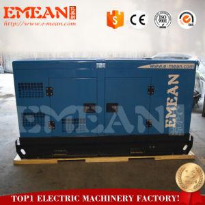 Yuchaiエンジンの優秀なディーゼル発電機が付いている健全な証拠10kw-200kw