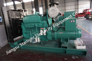 El primer generador Cummins diesel de 24 kw de potencia de generación diesel establecido