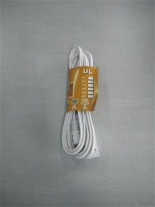 UL белый удлинительный шнур 9 м