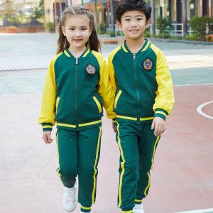 주문 형식 학생 학교 스포츠 제복
