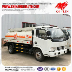 中国の安い価格の在庫オイルガソリン貯蔵タンクのトラック