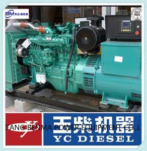 Yuchai 엔진 200 Kw/250 kVA 저가를 가진 디젤 엔진 발전기 세트