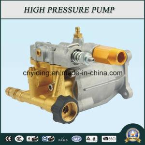 150бар легких бытовой осевой высокого давления насоса (SB150)