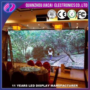 高品質の安い価格4.81mm薄く適用範囲が広いLEDのカーテンの表示