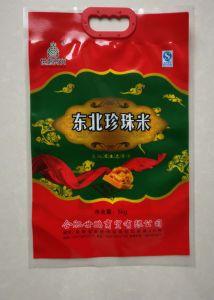Junta central de la bolsa de arroz de China