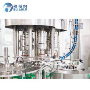 自動炭酸水・/光っている飲料の充填機