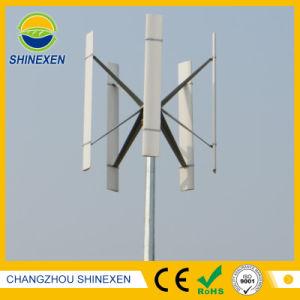 400W Gerador eólico Vertical/turbina eólica