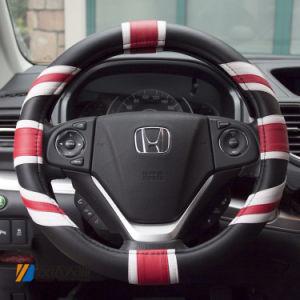 PVC車のハンドルカバー(UJ-8373)