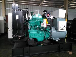 generatore diesel di 25kVA Cummins con il baldacchino silenzioso