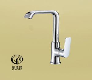 新しいデザイン真鍮の単一のレバーのシャワーFaucet&Mixer 70054