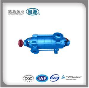 D serie bomba centrífuga multietapa horizontal para el suministro de agua