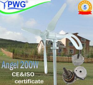 200W New Small Wind Turbine