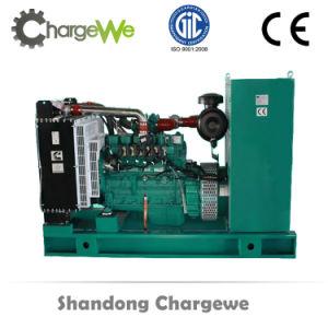 Bajo ruido de 400kw/generador de gas tipo silencioso generador de biogás /Generadores de biomasa