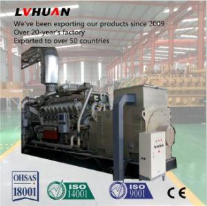 El CHP Cogenerator 10kw a 5000 Kw grupo electrógeno de Gas Natural