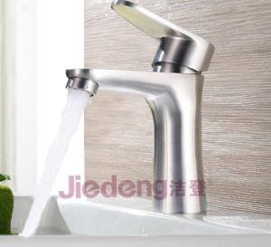 SUS304ステンレス鋼の飲料水の洗面器のミキサーのコック(SS01)