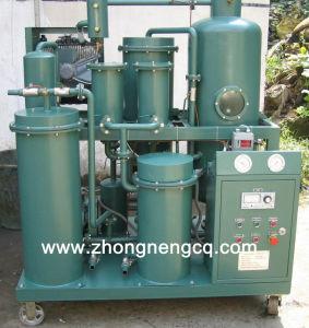 Природные системы отопления вакуумные машины обработки смазочного масла